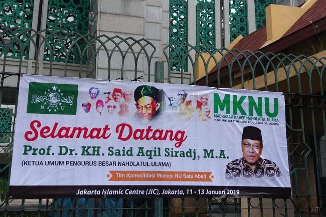 PWNU Jakarta Cetak Kader Tangguh, Militan dan Intelek di JIC