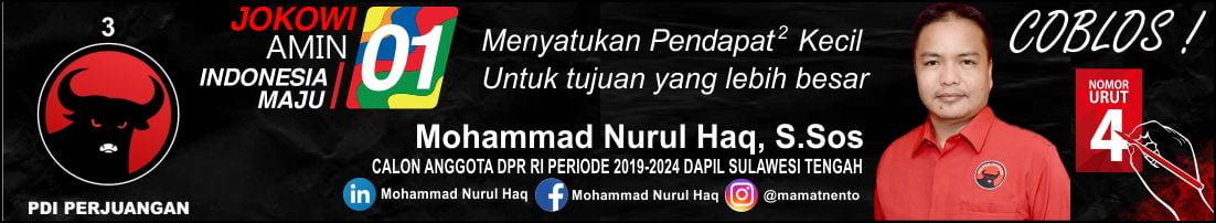 Muhammad Nurul Haq 1100×200