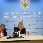 Indonesia-Rusia Akan Tandatangani Kerjasama MLA dan Ekstradisi
