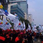 Aliansi Buruh KSPI Gelar Aksi Tolak Kenaikan Iuran BPJS Kesehatan