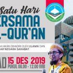 Tabligh Akbar dan Menghafal Al-Qur'an Bersama Ustadz Adi Hidayat