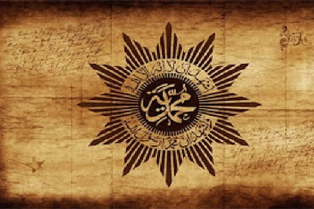 Muhammadiyah Keluarkan Tuntunan Ibadah Saat Darurat Covid-19