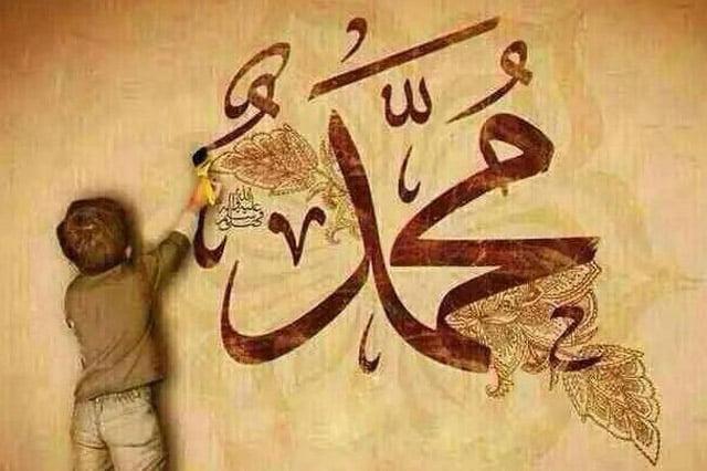 Rasulullah SAW VS Muslim Force di Skala Hawkins