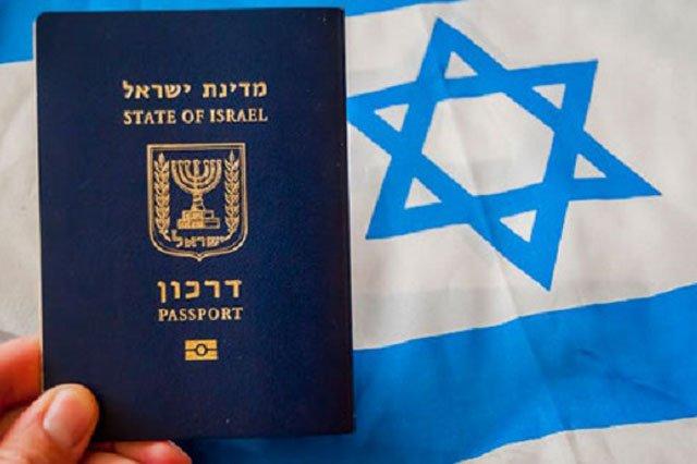 Aktifkan Calling Visa Israel, Rezim Menghianati Umat Islam